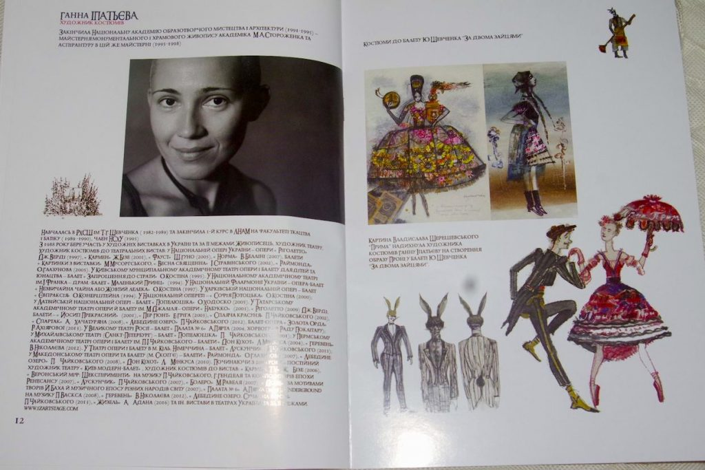 анна ипатьева, художник-постановщик, балет, за двумя зайцами