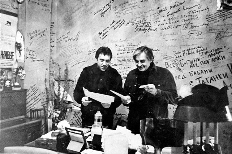 Высоцкий и Любимов