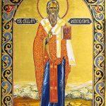Фишки дня — 26 августа, Святой Ипполит