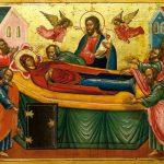 Фишки дня — 28 августа, Успение Пресвятой Богородицы