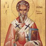 Фишки дня — 21 августа, день святого Мирона Чудотворца
