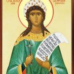 Фишки дня — 11 августа, святой дня, День мученицы Серафимы Римской, Серафима Римская