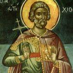 Фишки дня — 6 сентября. Святой Евтихий