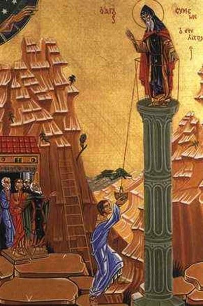 14 сентября, православие