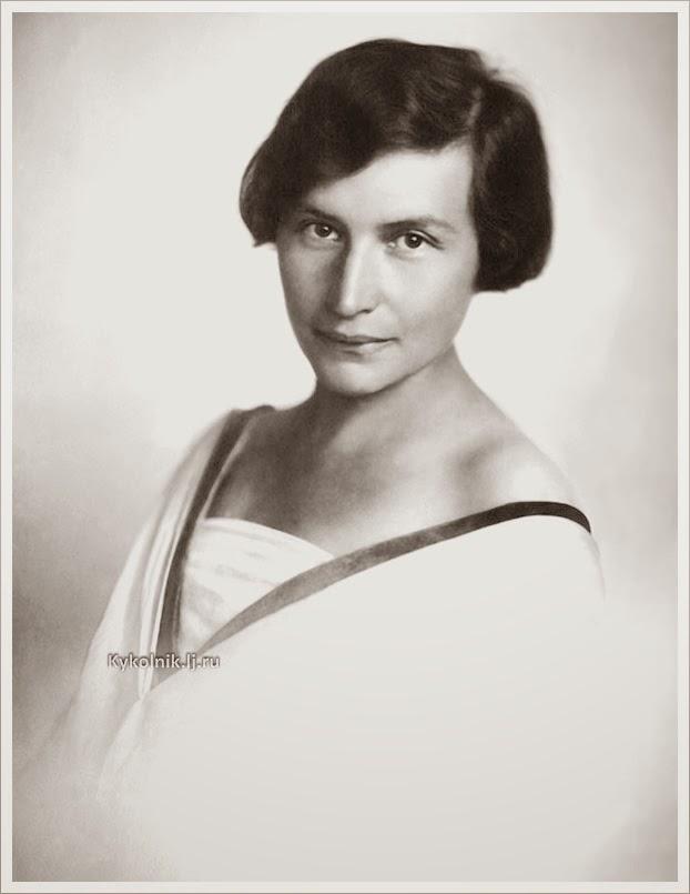 жена Цвейга Фредерика