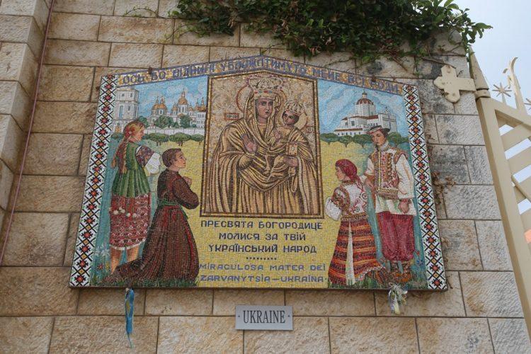 икона из Украины в Католической Базилике