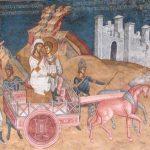Фишки дня - 24 октября. Апостол от 70-ти Филипп
