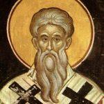 Фишки дня - 17 октября. Священномученик Иерофей Афинский