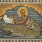 Фишки дня - 5 октября. Пророк Иона