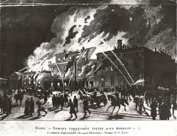 Опера Киева, пожар