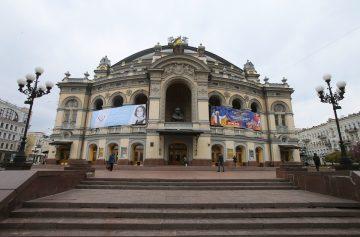 киев, театральная площадь, театр оперы, национальная опера, оперный театр