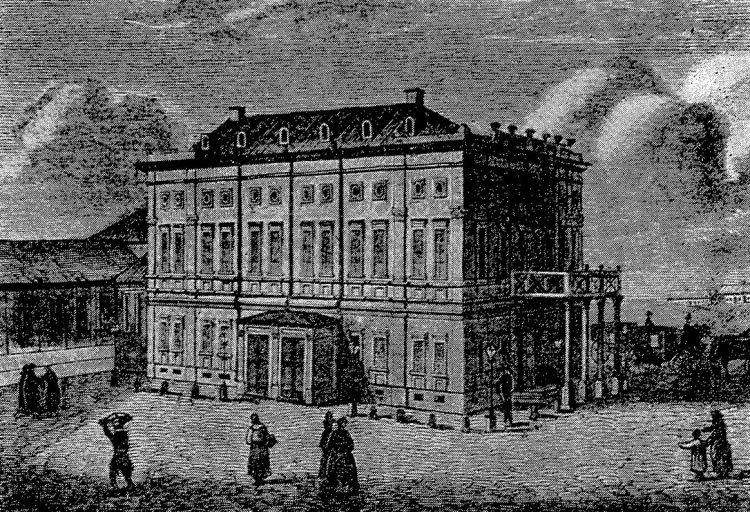 Первая опера Киева, рисунок, театр, история