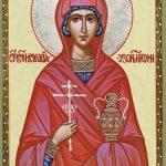Фишки дня — 11 ноября, преподобномученица Анастасия Римляныня