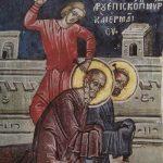 фишки дня, священномученики Никандр и Ермей