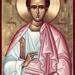 фишки дня, апостол Филипп