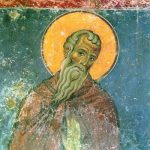 Фишки дня — 3 ноября, преподобный Иларион Великий