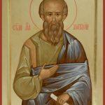 фишки дня, апостола Матфея