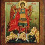 Фишки дня — 21 ноября, Михайлов день, архангел Михаил