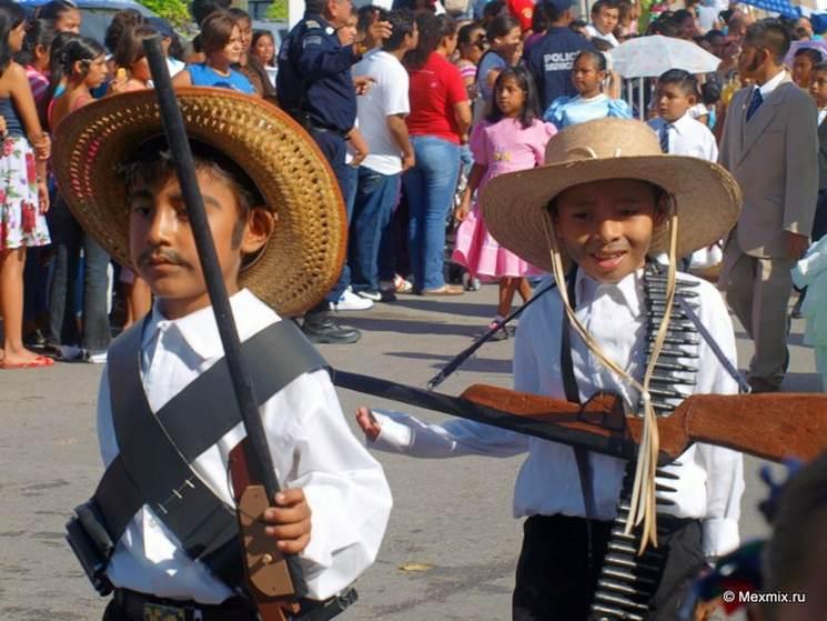 Фишки дня — 20 ноября, День революции в Мексике