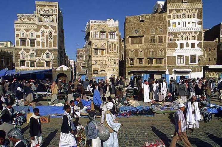 фишки дня, Сана, Йемен