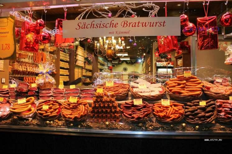 Фишки дня — 13 ноября, День рождения сосиски