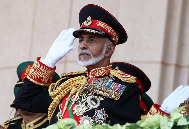 Фишки дня — 18 ноября, султан Омана