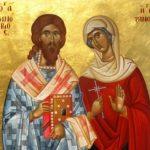 Фишки дня — 12 ноября, мученик Зиновий, епископ Эгейский и сестра его Зиновия