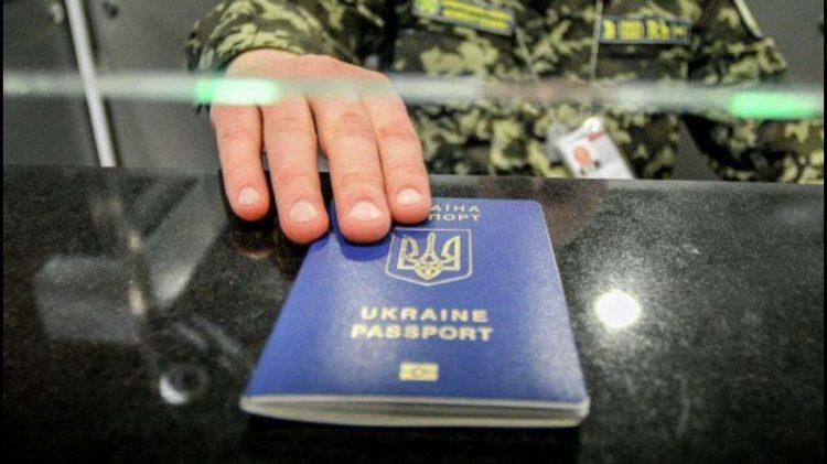 слова года, 2018, биометрика, биометрический паспорт