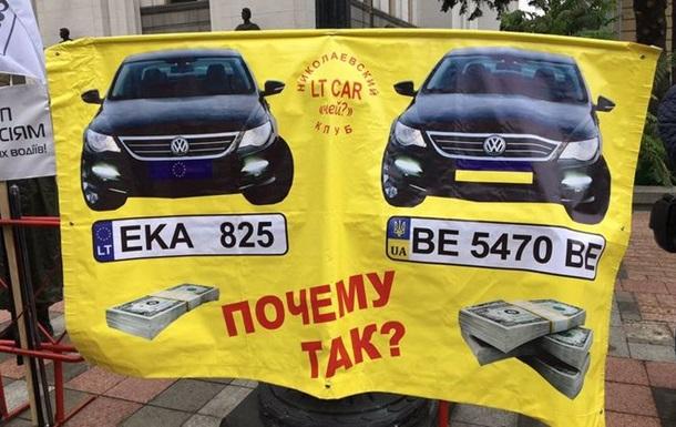 евробляхи, авто с иностранными номерами