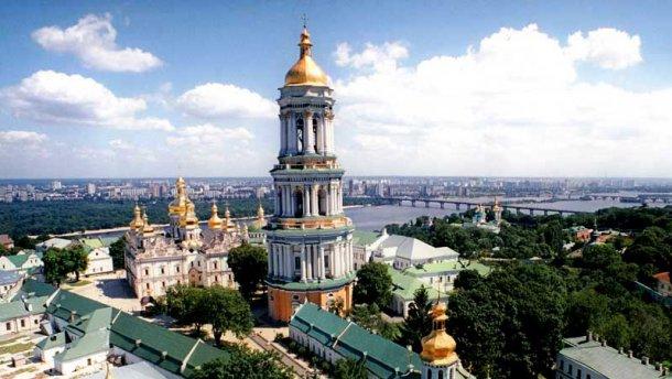 Киев, колокольня лавры, Киево-Печерская лавра