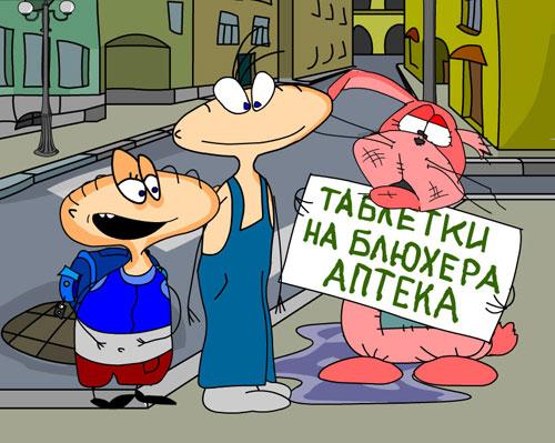 Масяня, Куваев, теория поколений Курилко