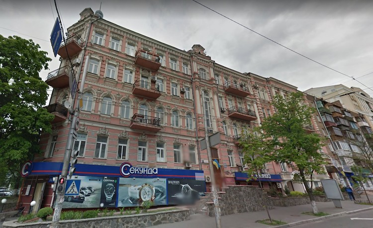 Носов, дом Николая Носова, Киев, Саксаганского