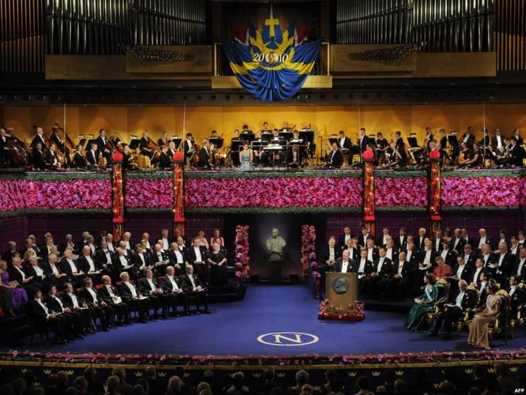Фишки дня — 10 декабря, Нобелевская премия