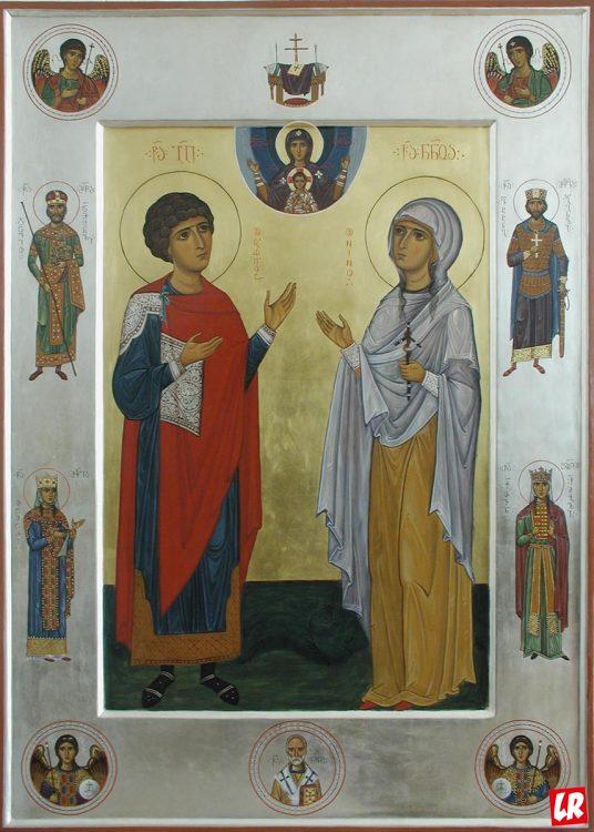 Святой великомученик Георгий, равноапостольная Нина