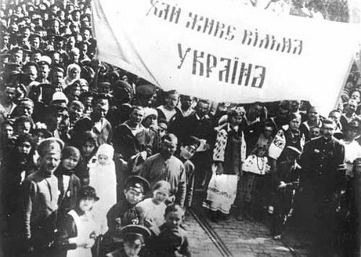 фишки дня - 22 января, День соборности Украины