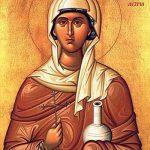фишки дня, святая Анастасия Узорешительница