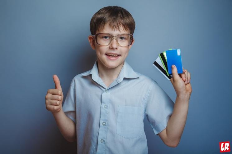 Научить ребенка ценить деньги
