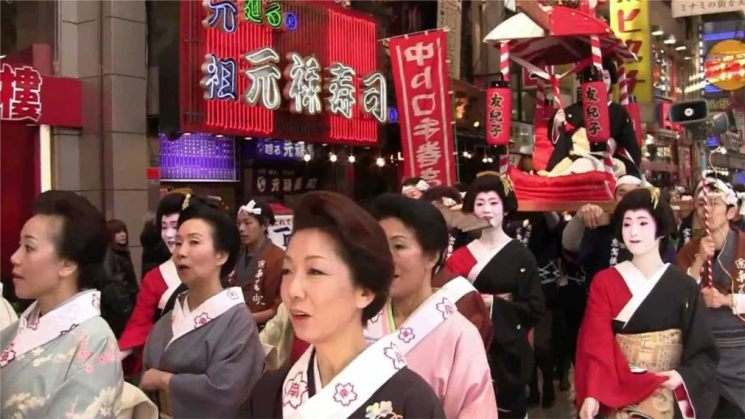 Фишки дня — 9 января, День бога Эбису, Япония