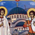 фишки дня, Мучеников Ермила и Стратоника