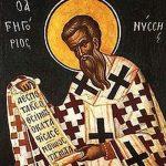 фишки дня, Святитель Григорий Нисский