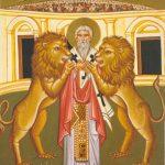фишки дня, Святитель Игнатий Богоносец