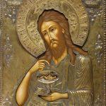 Иоанн Предтеча, Икона Иоанна Крестителя в окладе