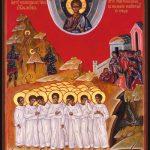 фишки дня, мучеников 14 000 младенцев, Иродом избиенных