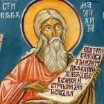 фишки дня, пророк Малахия