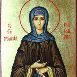 фишки дня, преподобная Мелания Римляныня