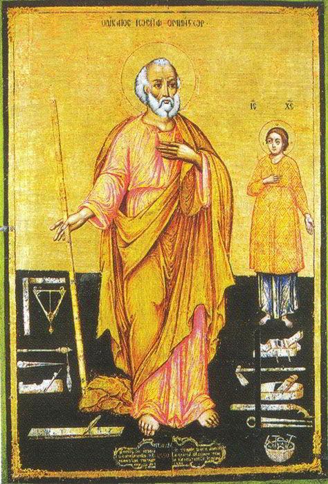 Иосиф Обручник, икона