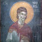 фишки дня, мученик Полиевкт Мелитинский