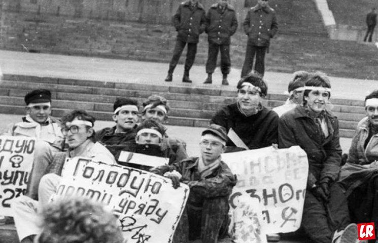 фишки дня - 29 января, день памяти героев Крут, революция на граните