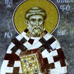 фишки дня, Святитель Сильвестр, папа Римский