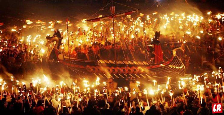 фишки дня - 30 января, Апхеллио, праздники Шотландии